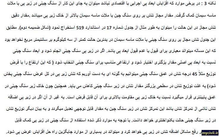 [تصویر:  hufwjtchu3bi3yham9ab.jpg]