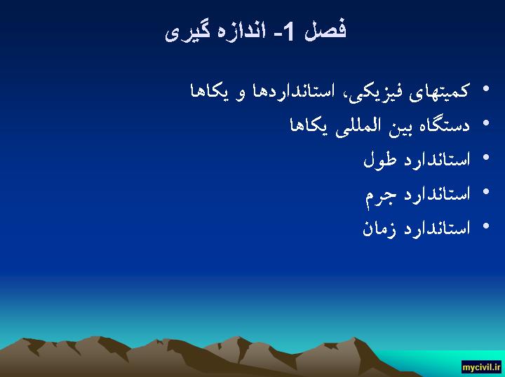 [تصویر:  qbcn5kqi2dkiab966m1.png]