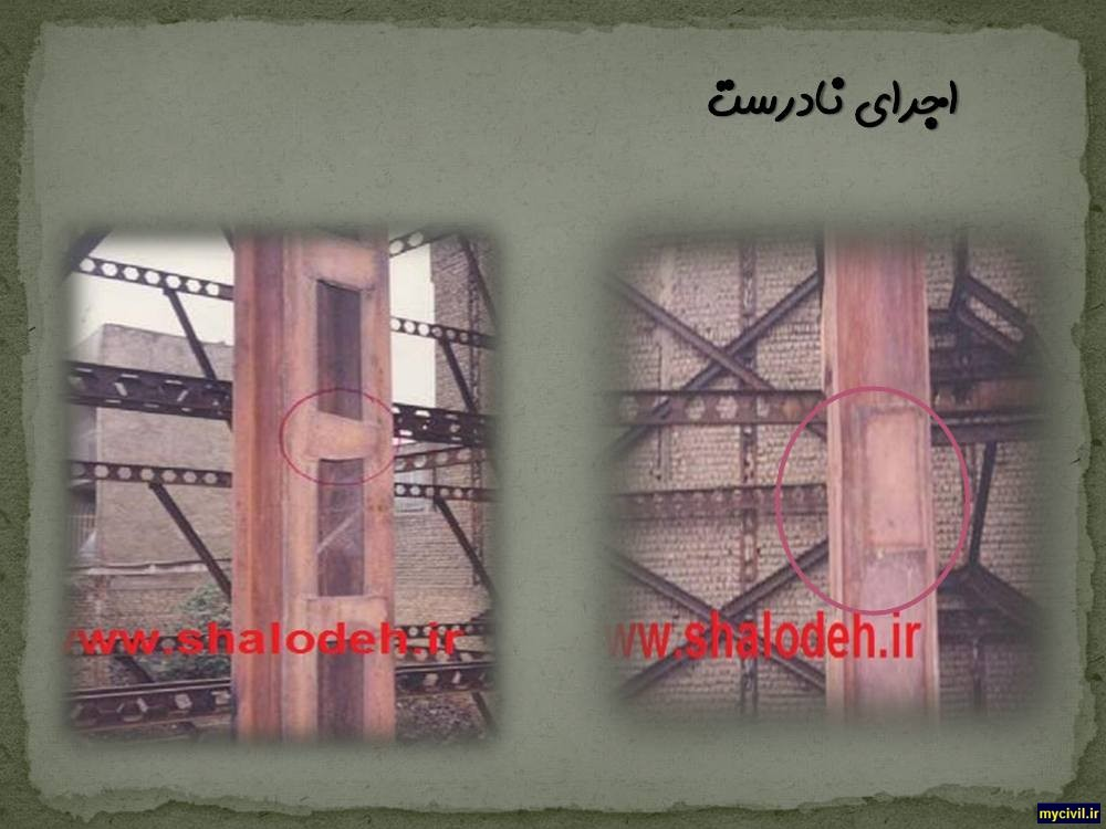 [تصویر:  zl4oi3zhz6dx7vcc0lbd.jpg]